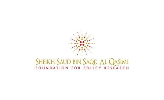 Al Qasimi Foundation - Website by Nexa