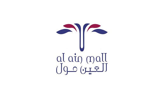 Nexa Clients - Al Ain Mall