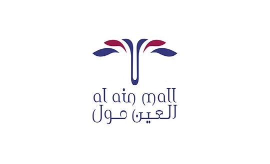 Nexa Clients - Al Ain Mall