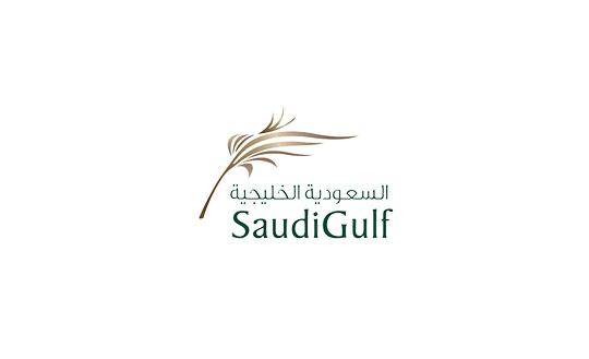 Nexa Clients - Saudi Gulf