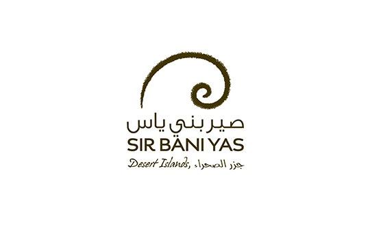 Sir Bani Yas - Website by Nexa