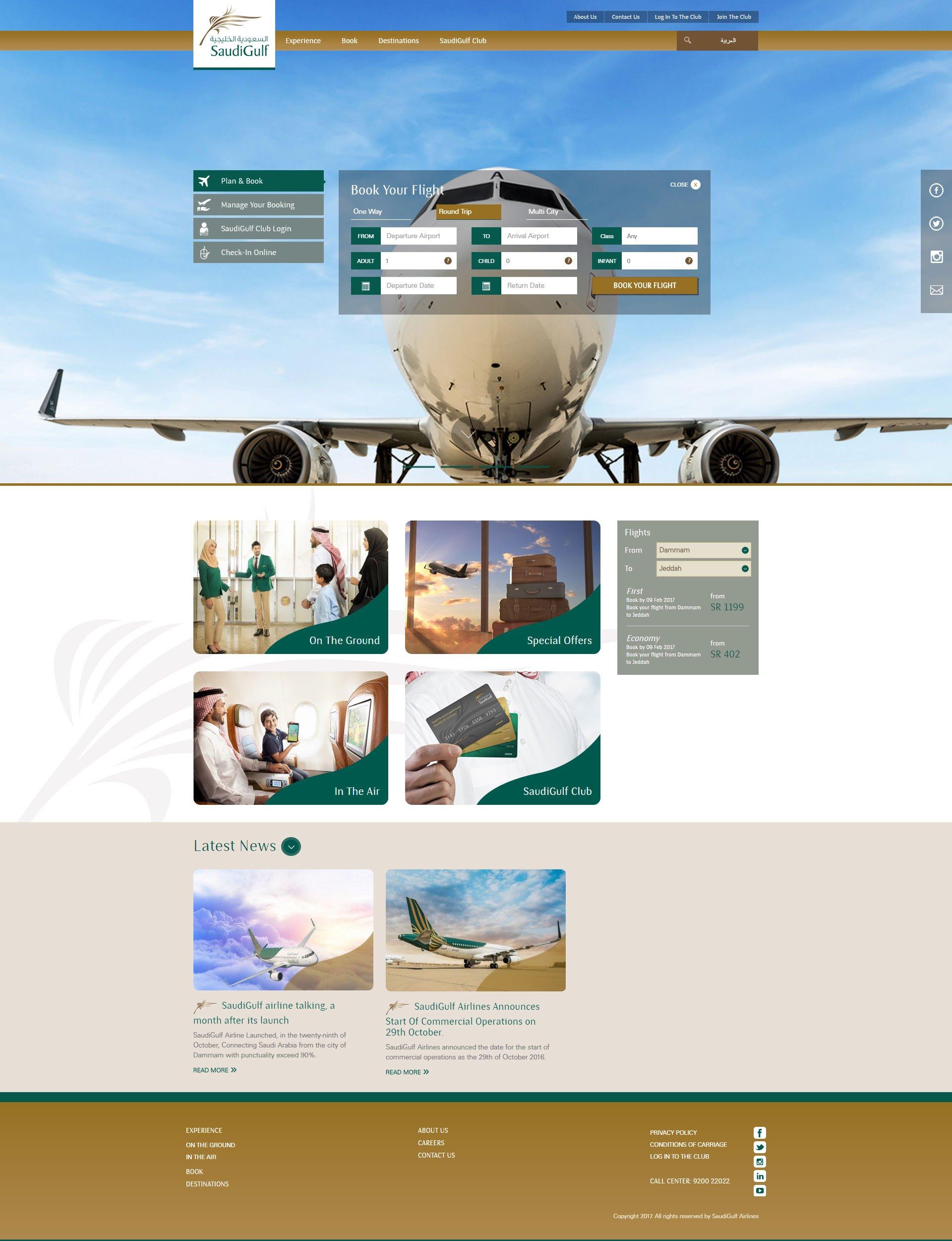 Portfolio - Saudi Gulf Airlines by Nexa Digital, Dubai, UAE