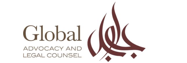 global advocates logo.png