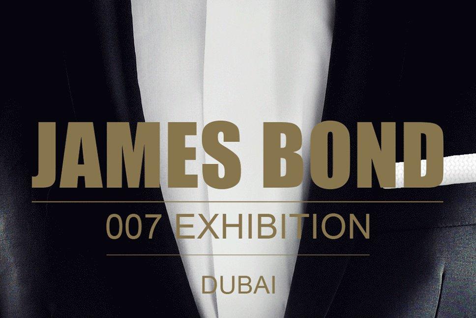 James Bond - 968 x 647