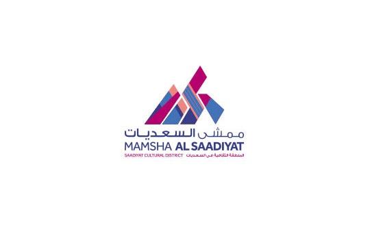 mamsa-al-saadiyat