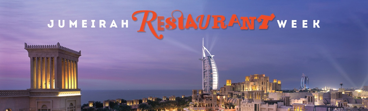 Nexa Case Study: Jumeirah Restaurant Week