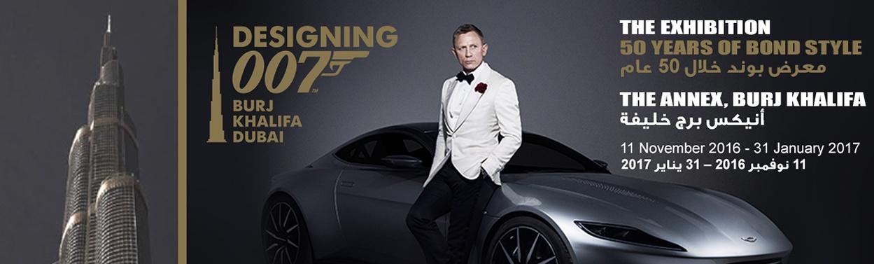 Nexa Case Study: James Bond Exhibition - Dubai