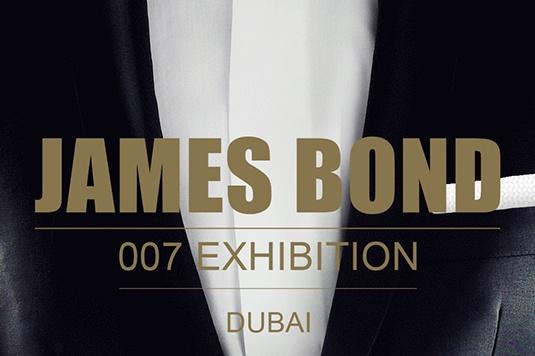 James Bond Exhibiton