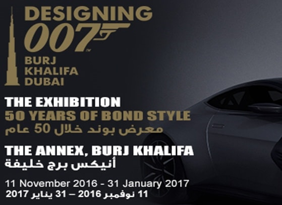 James Bond Exhibition - Dubai, Nexa, UAE
