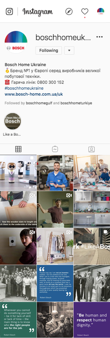 Bosch Ukraine